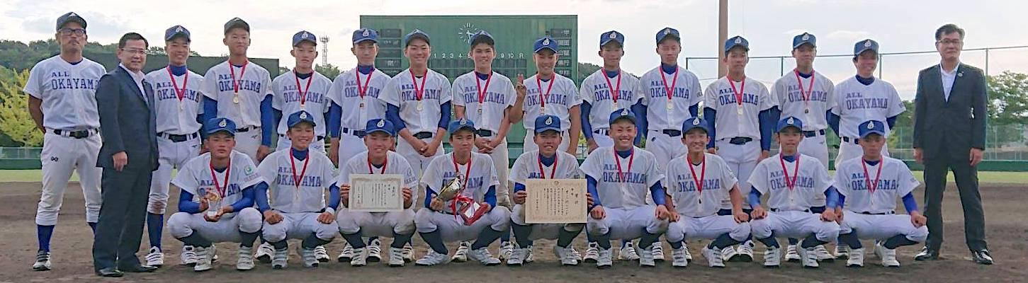 野球 2ch 岡山 県 高校